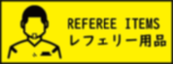 Referee Items.png