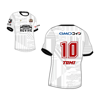FC 琉球 2020 Uniform w/no. - AWAY