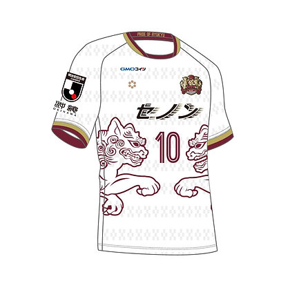 FC 琉球 2019 Uniform - AWAY FP *Without Number*