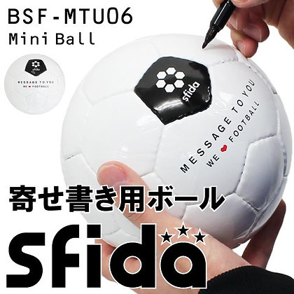 Message To You Gift Ball (Soccer 1)