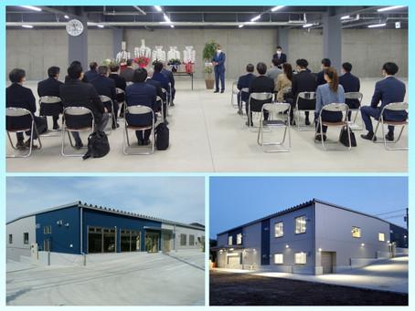 新事務所 兼 商品センター完成しました