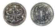 8 Reales SUD de plata (2).png