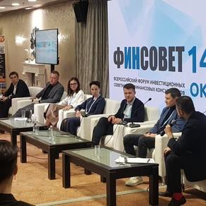 ФИНСОВЕТ-2021 в Казани