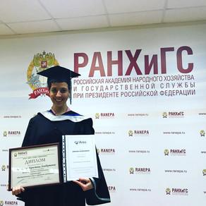 Кристина Агаджанова  получила степень Master of Business Administration