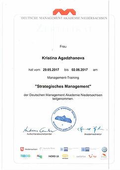 Сертификат о прохождении стажировки в Немецкой Академии Менеджмента