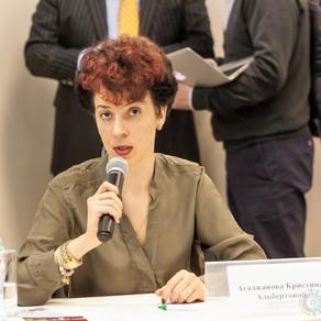Кристина Агаджанова-на четвертом Всероссийском Конгрессе в Екатеринбурге