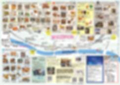 会場マップ掲示ol.jpg