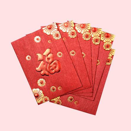 Red Packet.jpg