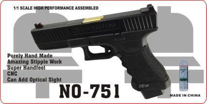 751-CNC金屬汽動槍