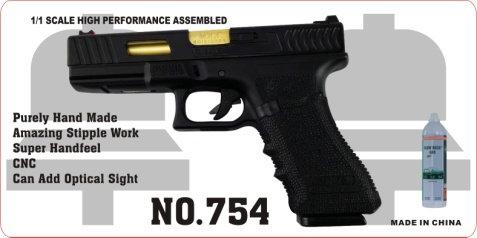 754-CNC金屬汽動槍