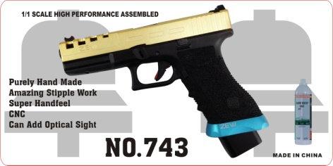 743-CNC金屬汽動槍