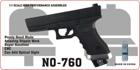760-CNC金屬汽動槍