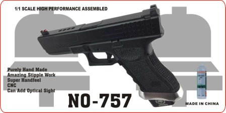 757-CNC金屬汽動槍