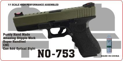 753-CNC金屬汽動槍