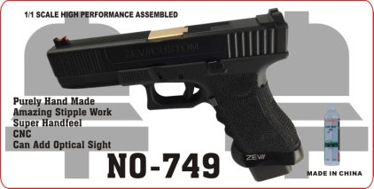 749-CNC金屬汽動槍