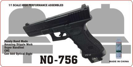 756-CNC金屬汽動槍