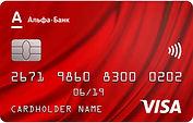 Кредитная карта 100 дней без %.j