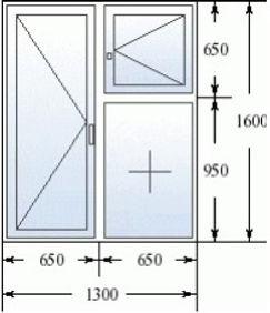 Окно с форточкой 1300 на 1600