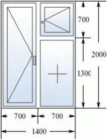 Окно с форточкой 1400 на 2000