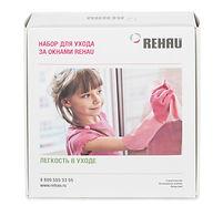 Набор Rehau для ухода за окнами