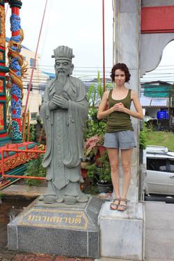 ¿Cuál es la estatua?