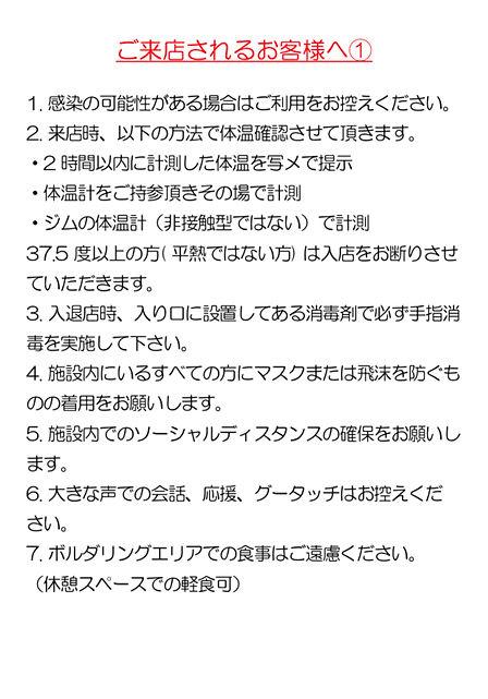 image0 (8).jpeg