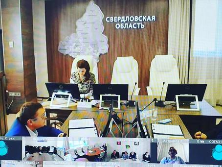 26.03.2021 в ТФОМС Свердловской области состоялось заседание Координационного совета
