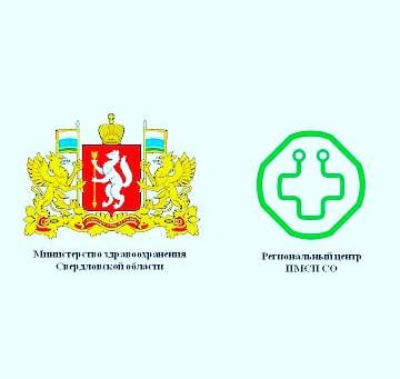 Региональный центр ПМСП СО подвел итоги за 9 месяцев по реализации улучшения процессов в МО