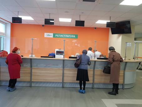 Специалисты Регионального центра ПМСП провели плановый выезд в ЦГКБ №1 г. Екатеринбурга