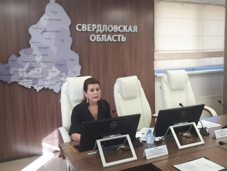 РЦ ПМПС принял участие в заседании Координационного совета  в ТФОМС 26.02.2021.