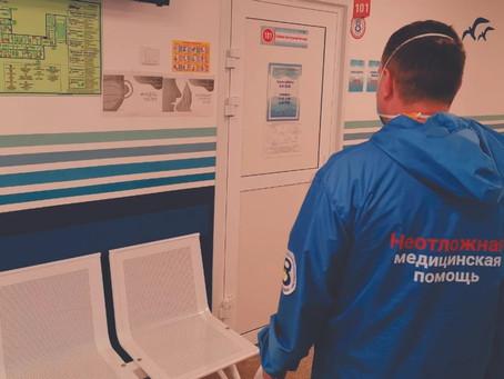 «Бережливая поликлиника»: специалисты ДГБ №8 Екатеринбурга рассказали об успешных практиках