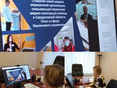 Региональный центр принимает участие во Всероссийском месячнике качества.