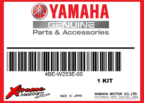 Yamaha BRAKE SHOES 4BE-W253E-00