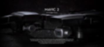 mavic 2 banner.png