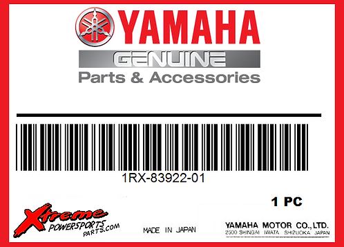 Yamaha Superseded by 1RX-83922-02-00 - LEVER 2
