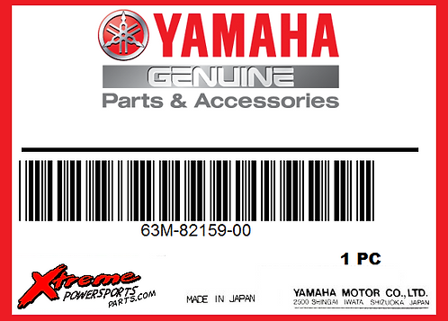 Yamaha FUSE SPEAR 63M-82159-00