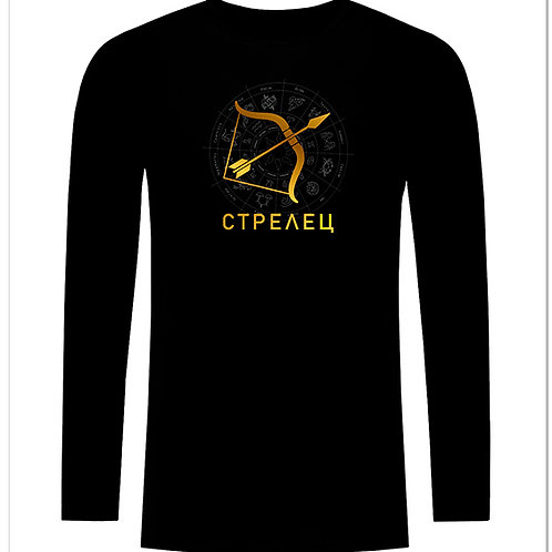 Черна тениска с дълъг ръкав - Зодия СТРЕЛЕЦ 2