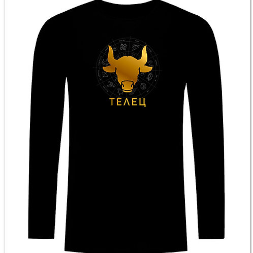 Черна тениска с дълъг ръкав - Зодия ТЕЛЕЦ 2