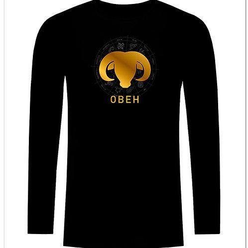 Черна тениска с дълъг ръкав - Зодия ОВЕН 2