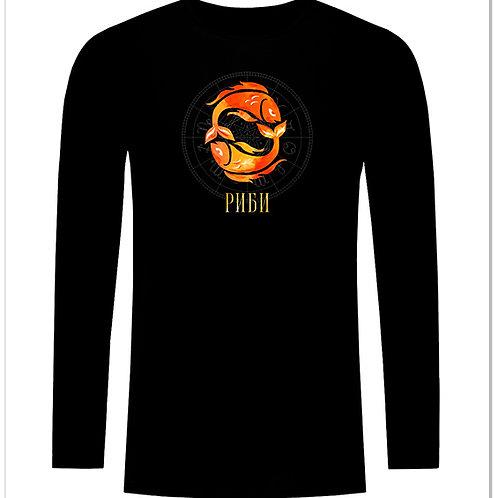 Черна тениска с дълъг ръкав - Зодия РИБИ