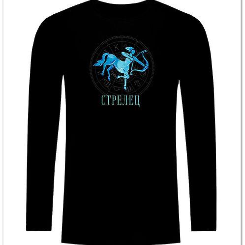 Черна тениска с дълъг ръкав - Зодия СТРЕЛЕЦ