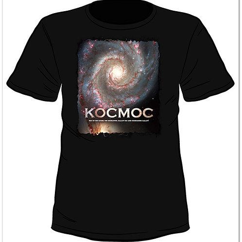 Черна тениска с къс ръкав - KOCMOC - OUT OF THIS WHIRL THE WHIRLPOOL GALAXY M51