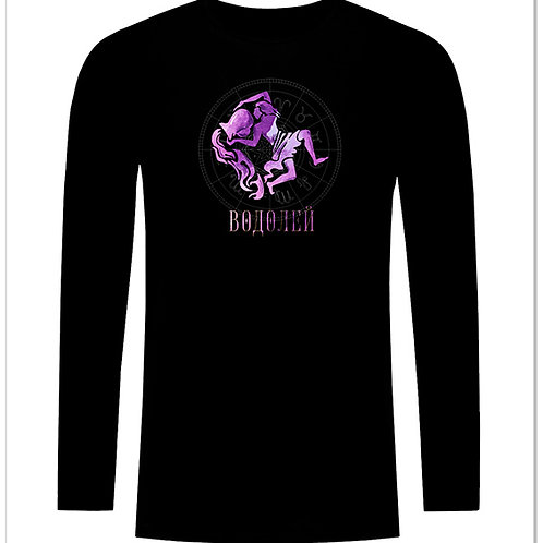Черна тениска с дълъг ръкав - Зодия ВОДОЛЕЙ