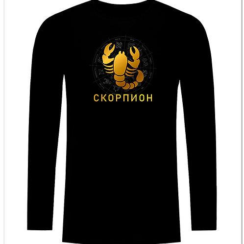 Черна тениска с дълъг ръкав - Зодия СКОРПИОН 2