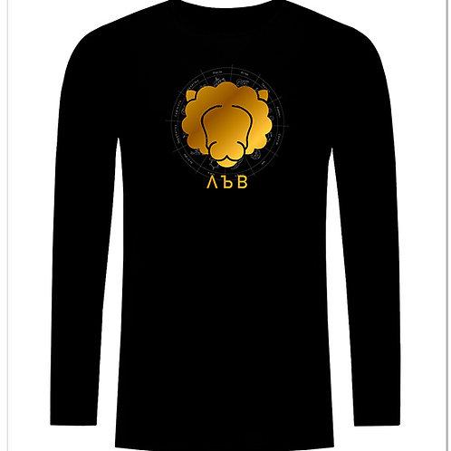 Черна тениска с дълъг ръкав - Зодия ЛЪВ 2