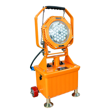 Explosion Proof LED Rechargable Floodlight