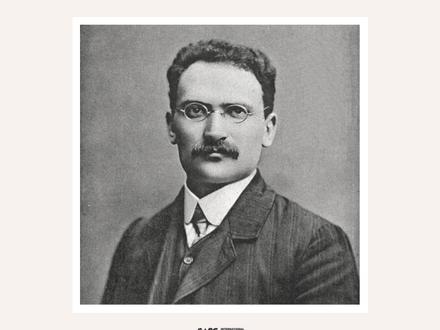 140 лет Беру Борохову