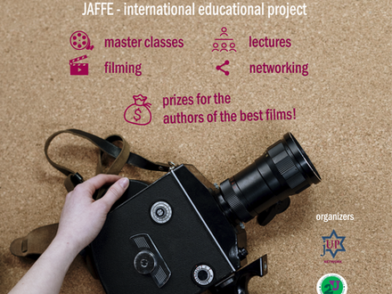 Would you like to create your own film? JAFFE!