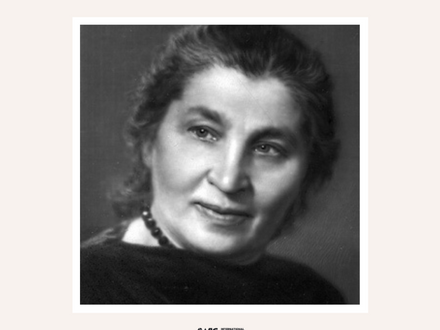 115 years anniversary of Shira Gorshman