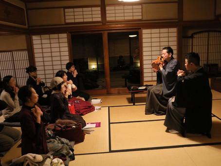 【授業レポート】《能楽囃子方・大倉源次郎》編/今さら聞けない、伝統芸能「基本のキ」。